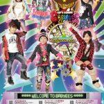 babyees-poster2012-01