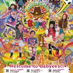 babyees-poster2013-web